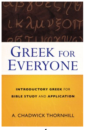 Five Reasons You Should Study Greek